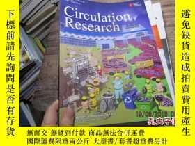 二手書博民逛書店circulation罕見research volume 116