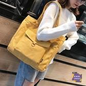 帆布袋 2019新款潮韓版百搭大容量帆布包女單肩文藝手提袋學生 4色