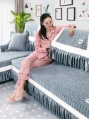 冬季沙發墊毛絨全包萬能套布藝沙發套罩全蓋通用現代防滑四季坐墊 樂活生活館