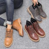 靴子 男鞋季英倫短靴男靴子潮流中筒雪地靴男防水工鞋子男 艾莎嚴選