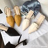 小ck鞋年夏新款涼鞋女兩穿包頭拖鞋尖頭中粗跟時裝單鞋高跟鞋 蘇菲小店