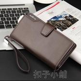 新款三折錢夾多功能手包手機包休閒男士商務錢包長款手拿包 扣子小鋪