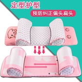 頭0-1-3歲新生兒防偏頭定型枕夏季透氣糾正頭型 枕夏天 【八折搶購】