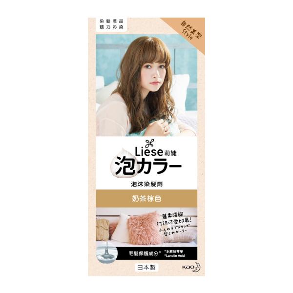 Liese莉婕 泡沫染髮劑-奶茶棕色 【康是美】