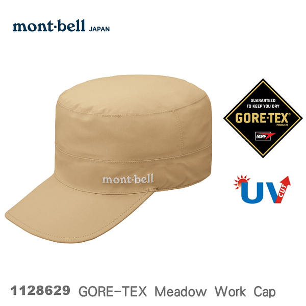 【速捷戶外】日本mont-bell 1128629 Meadow Work HAT Goretex防水工作帽(淺卡其) , 登山帽 防水帽,montbell