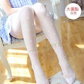 性感絲襪 台北情趣用品實體店-玩愛繽紛連褲絲襪(大圓點)白色-玩伴網【滿額免運】