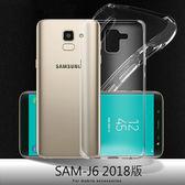 Xmart for SAMSUNG Galaxy J6 超薄清柔水晶保護套