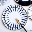 盤子創意家用陶瓷菜盤碟子西餐牛排餐盤北歐...