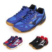 MIZUNO CYCLONE SPEED 2 男女排球鞋 (免運 訓練 排球 美津濃≡體院≡