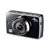 PX大通超廣角1080P行車記錄器(贈送16G記憶卡)A70