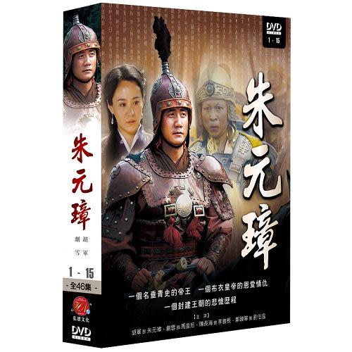朱元璋(1~15集) ∞DVD (胡軍/劇雪/鄭曉寧/鄂布斯)