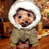 狗衣服 機車手四腳棉衣寵物衣服泰迪衣服保暖加厚小狗狗衣服秋冬裝【中秋節】