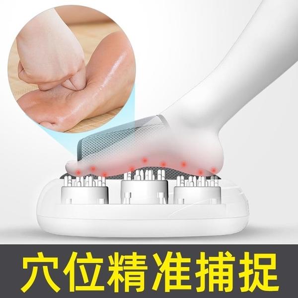 腳部按摩足療機全自動腳底按摩器足底穴位腳部按摩儀揉捏家用足部按腳神器 莎瓦迪卡