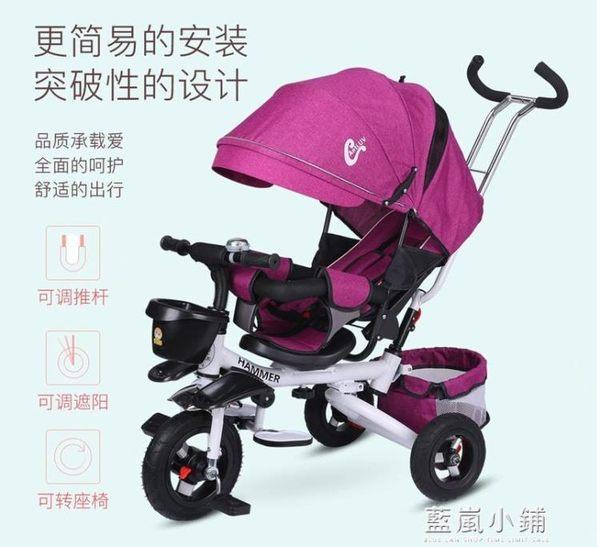 多寶熊摺疊兒童三輪車寶寶腳踏車可躺嬰幼兒手推車1-3-5歲童車QM 藍嵐