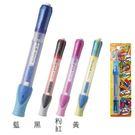 鉛筆延長器  SONIC  SK-112 鉛筆延長器【文具e指通】  量販團購 ★