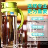 大容量玻璃冷水壺 防爆耐高溫家用套裝 LR2712【歐爸生活館】