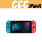 Nintendo Switch 鋼化膜 軟性 玻璃鋼化膜 全屏 保護貼 螢幕貼 高清 任天堂