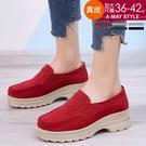 加大碼懶人健走鞋-真皮率性增高厚底休閒鞋(36-42碼)