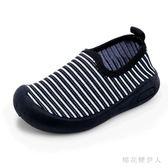 學步鞋夏兒童網鞋寶寶嬰兒軟底男女透氣鞋 tx1843【棉花糖伊人】