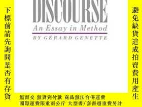 二手書博民逛書店The罕見Narrative Discourse: An Ess