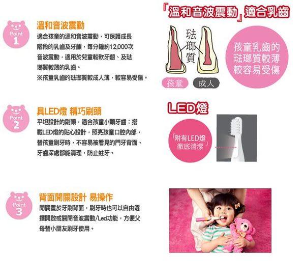 【國際牌☆PANASONIC】台灣松下☆攜帶型音波震動電動牙刷☆EW-DS32/EWDS32☆兒童專用