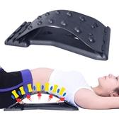 背部按摩頸椎腰椎牽引器
