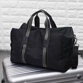 商務旅行包男士牛津布手提包大容量旅游行李包短途單肩斜挎健身包 浪漫西街