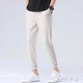 褲子男士韓版流夏季修身薄款9休閒褲寬鬆亞麻窄管九分褲男 【快速出貨】