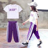 女童套裝 童裝女童夏裝2018新款時髦套裝中大兒童短袖t恤七分褲洋氣兩件套-大小姐韓風館