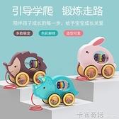 拖拉學步玩具車小狗拉車嬰兒童拉繩拉線1-2-3歲一歲寶寶男孩小車 卡布奇諾