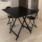 折疊桌餐桌家用小戶型簡約小桌子便攜式吃飯桌簡易戶外可擺攤方桌 克萊爾
