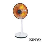 KINYO 14吋碳素電暖器HCS-140-生活工場