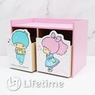 ﹝雙子星45週年造型二抽盒﹞正版 二抽盒 收納盒 置物盒 木櫃 雙子星〖LifeTime一生流行館〗