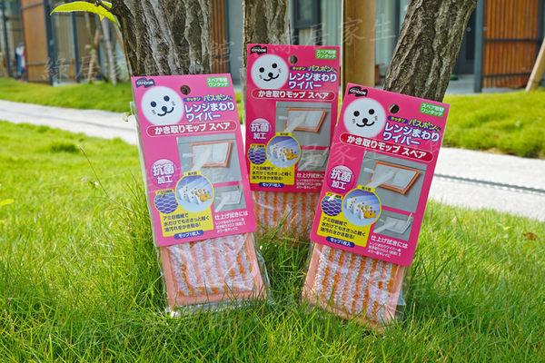 日本山崎 小海豹廚房輕巧刷替換布 日本熱銷 廚房清潔用品