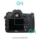 【愛瘋潮】Qii Nikon D7100/D7200/D5200 螢幕玻璃貼(兩片裝)
