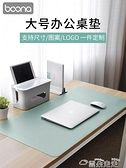 滑鼠墊防水超大號滑鼠墊筆記本電腦墊書桌墊寫字學生臺墊辦公鍵盤墊桌墊 雲朵