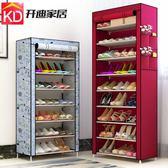 開迪簡易鞋架加厚牛津無紡布防塵鞋櫃多層創意組合加固收納櫃WY年貨慶典 限時鉅惠