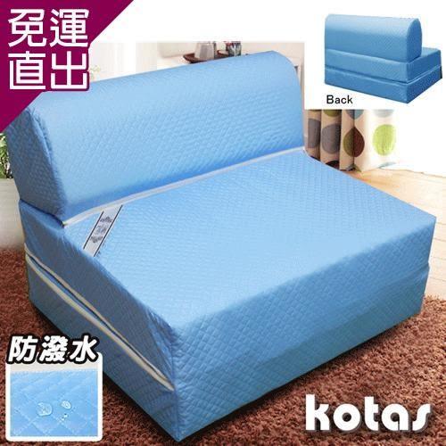 【KOTAS】高週波+防潑水 彈簧沙發床/椅(雙人五尺)