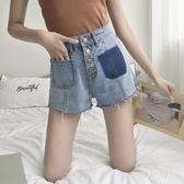 中大尺碼 時尚牛仔短褲女夏2018新款潮高腰個性單排扣口袋闊腿短褲女zzy828『雅居屋』