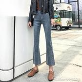 新款秋冬季高腰微喇叭牛仔褲女九分加絨直筒寬鬆顯瘦喇叭褲子 阿卡娜