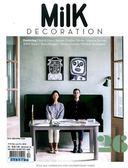 Milk DECORATION 12-2月號/2018-19 第26期
