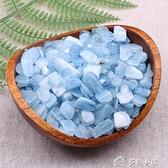 紅錦添天然水晶碎石海藍寶原石碎料魚缸石裝飾彩色小石子盆栽園藝 【快速出貨】