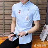 短袖襯衫夏季男裝潮牌個性學生帥氣時尚流行百搭半袖襯衣 QX2524 『愛尚生活館』