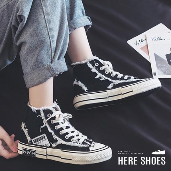 [Here Shoes]零碼37 2CM休閒鞋 街頭風百搭毛邊鬚鬚 綁帶造型高筒帆布鞋-KC8078
