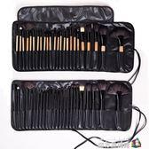 初學者眼影刷化妝筆全套彩妝工具組合 魔方數碼館