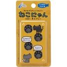 【玩樂小熊】PS4用 日本進口 CYBER 貓咪肉球 喵爪滑蓋墊 類比套 黑灰款