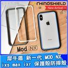 犀牛盾 Mod NX 邊框背蓋二用殼 i...