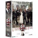 愛情要不藥 DVD [雙語版] ( 李凡...