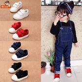寶寶學步鞋小白鞋軟底1-2-3歲單鞋男板鞋女布鞋春秋款嬰兒鞋子潮【奇貨居】