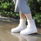 雨鞋簡約無印風透明雨鞋套男女 雨天防水防滑硅膠鞋套一體式加厚耐磨 宜室家居